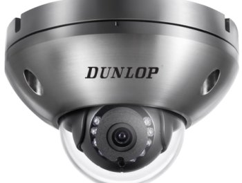 4 mp Dome ip kamera