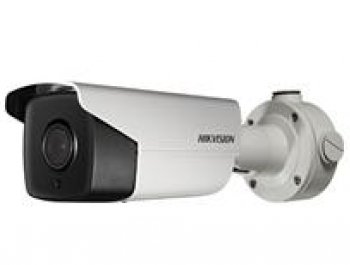 haikon DS-2CD4B26FWD-IZ(S)2.0 MP Ultra-Low Light Smart Bullet Camera