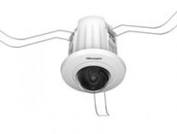 haikon DS-2CD2E20F (-W)2.0MP Recessed Mount Dome
