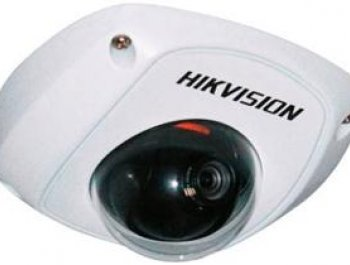 haikon DS-2CD2520F2MP IP66 Network Mini Dome Camera