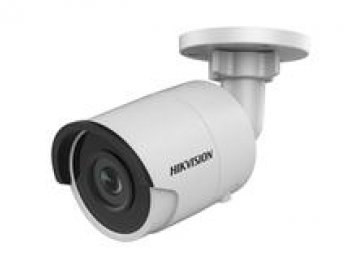 haikon DS-2CD2025FWD-I2 MP Ultra-Low Light Network Bullet Camera