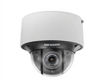 haikon DS-2CD4126FWD-IZ2MP Low Light Smart Camera