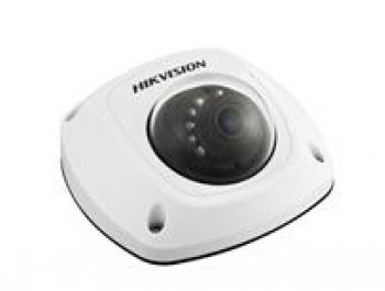 haikon DS-2CD2542FWD-I(W)(S)4MP WDR Mini Dome Network Camera