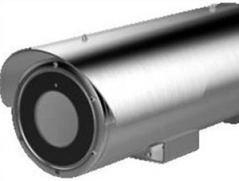 haikon DS-2CD6626B/E-HIRA/IR52 MP Ultra Low-Light Anti-Corrosion Bullet Camera