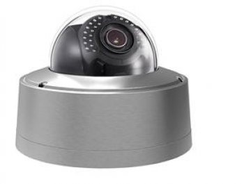 haikon DS-2CD6626DS-IZ(H)S2 MP Ultra Low-Light ICR Anti-Corrosion Dome Camera