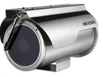 haikon DS-2CD6626BS-(R)2 MP Ultra Low-Light& WDR Anti-Corrosion Bullet Camera