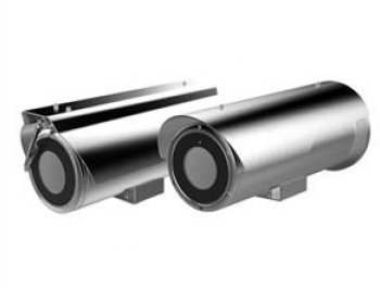 haikon DS-2CD6626B-IZH(R)S(2.8 – 12 mm )/(8 – 32 mm)2 MP Anti-Corrosion Bullet Camera