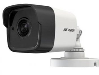 haikon DS-2CE16D7T-ITHD1080P WDR EXIR Bullet Camera
