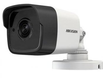 haikon DS-2CE16H1T-IT5 MP HD EXIR Bullet Camera
