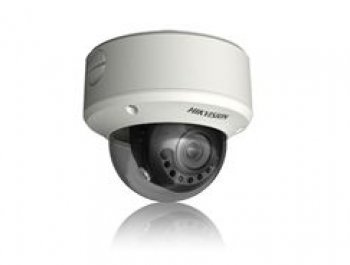 haikon DS-2CC51A7P(N)-VPIR(H)Vandal-proof & Weatherproof WDR Dome Camera