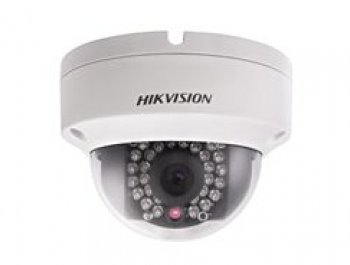 haikon DS-2CC51D3S-VPIR1080P HD-SDI Dome Camera