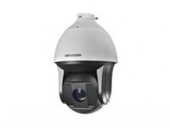 haikon DS-2DF8223I-AEL(W)2MP Ultra-low Light Smart PTZ Camera