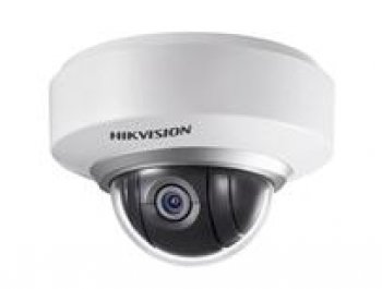 haikon DS-2DE2103/2202-DE3/W1MP/2MP Network Mini PTZ Dome Camera
