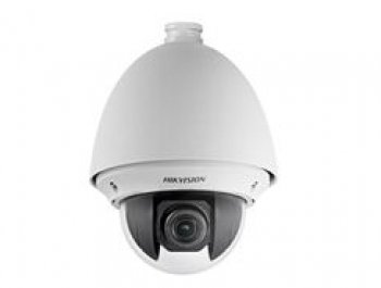haikon DS-2DE4120 SeriesE Series 2 Megapixel Mini PTZ Dome Network Camera